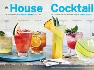 Southern Living cocktail recipes